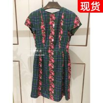 Dress Spring of 2018 green 36 (spot), focus V: 17750822617, Li minus 20 Mid length dress Other / other 71% (inclusive) - 80% (inclusive)