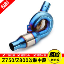 Motorcycle exhaust pipe Mopi Z800 stainless steel middle raceway Z800 color blue middle raceway Z800 middle raceway z750 middle raceway zx-6r middle raceway zx-6r middle raceway zx-10r middle raceway MP-001 Kawasaki others stainless steel 51mm