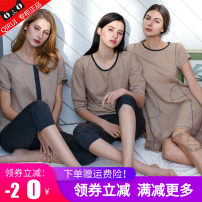 Pajamas / housewear set female Cherie M. L, XL, XXL, gold coin for collection! Short sleeve suit qi29838, three quarter sleeve suit qi29839, nightdress qi29840 cotton Short sleeve Simplicity pajamas summer Thin money Crew neck Solid color Cropped Trousers Socket youth 2 pieces rubber string 280g