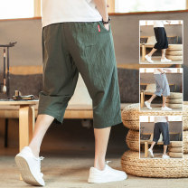 Casual pants Others Youth fashion Dark gray, black, army green, light blue, 2 button Short Sleeve White M,L,XL,2XL,3XL,4XL,5XL routine Cropped Trousers Other leisure easy Micro bomb summer Large size tide 2020 Medium low back Straight cylinder Sports pants Embroidered logo No iron treatment other