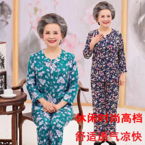 Pajamas / housewear set female Other / other XL (70-95 kg), 2XL (95-115 kg), 3XL (115-130 kg), 4XL (130-145 kg), 5XL (145-165 kg) Long sleeve 1 decor, long sleeve 2 decor, long sleeve 3 decor, long sleeve 4 decor, long sleeve 5 decor, long sleeve 6 decor viscose  Nine point sleeve luxurious summer
