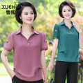Middle aged and old women's wear Summer 2020 Purple, Burgundy, khaki, green XL [about 95-110 kg recommended], 2XL [about 110-125 kg recommended], 3XL [about 125-135 kg recommended], 4XL [about 135-150 kg recommended] fashion T-shirt easy singleton  Solid color 40-49 years old Socket thin Polo collar