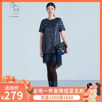 Dress Spring 2017 Dark blue print Middle-skirt singleton  Short sleeve commute Crew neck middle-waisted Decor Socket Irregular skirt routine Others 25-29 years old Type H m.tsubomi Splicing 51% (inclusive) - 70% (inclusive) polyester fiber