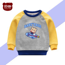 Sweater / sweater Beitian male 80cm 90cm 100cm 110cm 120cm 130cm 140cm spring and autumn nothing leisure time Socket routine There are models in the real shooting Pure cotton (100% cotton content) Cartoon animation Cotton 100% Class A Cotton liner Spring 2020