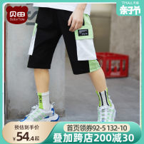 trousers Beitian male 100cm 110cm 120cm 130cm 140cm 150cm 160cm summer Pant leisure time There are models in the real shooting Casual pants Leather belt middle-waisted Cotton 95% polyurethane elastic fiber (spandex) 5% Ice blue Summer 2021 Chinese Mainland Shandong Province