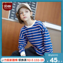 T-shirt Yellow blue color bar blue red color bar orange wide bar purple wide bar Beitian 100cm 110cm 120cm 130cm 140cm 150cm 160cm male spring and autumn Long sleeves Crew neck leisure time There are models in the real shooting nothing cotton stripe Cotton 95% polyurethane elastic fiber (spandex) 5%