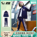 suit Beitian 100cm 110cm 120cm 130cm 140cm 150cm 160cm male spring and autumn leisure time Long sleeve + pants 2 pieces routine There are models in the real shooting Zipper shirt nothing Cartoon animation Pure cotton (100% cotton content) children Expression of love Class A Cotton 100% Spring 2021