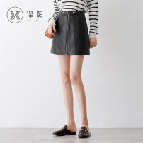 skirt Autumn of 2018 XS S M L XL 2XL black Short skirt commute High waist Type A 25-29 years old yx2543 81% (inclusive) - 90% (inclusive) Yixi Viscose Korean version Viscose (viscose) 82.2% polyester 17.8% Pure e-commerce (online only)
