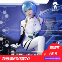 Cosplay women's wear suit goods in stock Over 14 years old Ling Boli's full [in stock] Ming Xiang's full [in stock] comic L M S XL Meimeng family Japan Evangelical warrior of the new century (EVA) Asaka