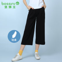 Casual pants 990 black 24,25,26,27,28,29 Spring of 2019 trousers Wide leg pants Natural waist commute routine 25-29 years old 51% (inclusive) - 70% (inclusive) Bossini / Bao Shilong polyester fiber Simplicity