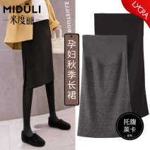 skirt Medium length leisure time M L XL winter Miduli Wheat iron grey coffee black dark grey Plush black dark green Solid color