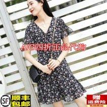 Dress Summer 2021 Black, blue S 2, m 3, L 4, XL 5 singleton  Short sleeve V-neck High waist Socket routine Pinge Dixin Three dimensional cutting More than 95% other