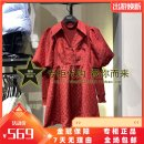 Dress Winter 2020 XS [golden crown quality], s [genuine product guarantee], m [reject fake goods], l [counter purchase], XL [support inspection] ONLY More than 95% cotton