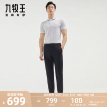 Casual pants Joeone / nine shepherds Business gentleman Ja5a21016 + Black + tapered version 165/68A 165/72A 170/74A 170/78A 170/80A 175/84A 175/86A 175/90A 175/92B 180/96B 180/98B 180/102C 185/104C 185/108C 185/110C 190/114C 190/116C 190/120C AAA BBB routine trousers go to work Self cultivation 2021