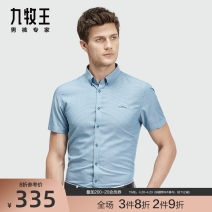 shirt Business gentleman Joeone / nine shepherds 165/88A 170/92A 175/96A 180/100A 185/104A 160/84A 185/108B Jc4021517 + Turquoise + slim version jc4021117 + Navy + slim version routine square neck Short sleeve Self cultivation go to work summer JCV4021517 Viscose (viscose) 53.7% polyester 46.3% 2021