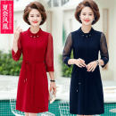 Middle aged and old women's wear Summer 2020 Navy Red XL 2XL 3XL 4XL 5XL fashion Dress Self cultivation singleton  other 40-49 years old Socket moderate Crew neck routine Xianai Phoenix other Other 100% 96% and above Pure e-commerce (online only) Medium length Chiffon Pleated skirt