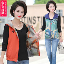Middle aged and old women's wear Autumn of 2019 Blue Orange L XL 2XL 3XL 4XL fashion Jacket / jacket easy singleton  Decor 40-49 years old Cardigan moderate Hood routine routine F522 Xianai Phoenix pocket other Other 100% 96% and above Pure e-commerce (online only) zipper