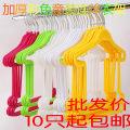coat hanger 10, 20, 30, 50 Plastic coat hanger