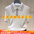 T-shirt White, red, Navy, black 2 = s, 3 = m, 4 = L, 5 = XL Summer 2021 Short sleeve Polo collar Self cultivation Regular routine commute Viscose 71% (inclusive) - 85% (inclusive) Korean version literature Solid color Brother amashi 5399186-1T01722-005 Button, thread