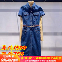 Dress Summer 2021 blue Two, three, four, five Mid length dress singleton  Short sleeve commute Polo collar High waist Solid color Single breasted A-line skirt routine Others Type H Brother amashi 5500257-329952-001 51% (inclusive) - 70% (inclusive) other cotton