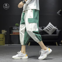 Casual pants Toffee Youth fashion Green black earth yellow M L XL 2XL 3XL 4XL 5XL XXXL XXXXL XXXXXL routine Cropped Trousers Other leisure easy No bullet 20K115162 summer Large size Japanese Retro 2020 middle-waisted Little feet Cotton 98% viscose (rayon) 2% Haren pants Pocket decoration washing
