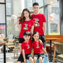 Parent child fashion White, gray, black, orange, pink, red, yellow, purple, water blue, fruit green, dark yellow A family of three Female, male, neutral Mingdi clan summer leisure time routine Cartoon animation Finished T-shirt Cotton polyester Cotton 95% polyethylene terephthalate (polyester) 5%