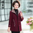 Middle aged and old women's wear Spring 2021 XL 2XL 3XL 4XL 5XL fashion woolen coat easy singleton  Solid color 40-49 years old Cardigan thick Polo collar routine routine Qiumiro Embroidery polyester 31% (inclusive) - 50% (inclusive) Same model in shopping mall (sold online and offline)