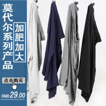 Casual pants Others other Black, dark blue, light grey, dark grey 4XL [180-220 Jin], 5XL [220-250 Jin], 6xl [250-300 Jin], 7XL [300-330 Jin], [2 pieces minus 5 yuan, 3 pieces minus 10 yuan], shipping insurance will be provided as soon as you place an order, and the price will be changed automatically
