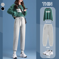 Casual pants Black grey S M L XL Spring 2021 Ninth pants Haren pants High waist Versatile routine 18-24 years old 51% (inclusive) - 70% (inclusive) NX-35562021 Congxiang cotton Three dimensional cutting cotton Cotton 65% polyethylene terephthalate (polyester) 35% Exclusive payment of tmall Asymmetry