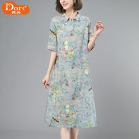Dress Summer 2021 The lake is green and blue M L XL 2XL longuette singleton  Short sleeve commute Polo collar Loose waist Decor Socket A-line skirt routine Others 40-49 years old Type A Furdort / Frodo Retro Button print with pocket stitching Furdort / fyw802800 51% (inclusive) - 70% (inclusive)