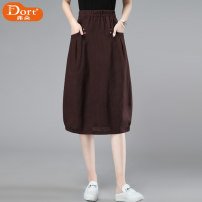 skirt Summer 2021 M L XL 2XL Zhangqing, coffee Mid length dress commute Natural waist Lantern skirt Solid color Type A 40-49 years old FURDORT / Frodo jyj213100 More than 95% other Furdort / Frodo hemp Pleated pocket button Korean version Flax 100% Pure e-commerce (online only)