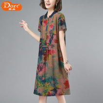 Dress Summer 2021 Navy green red M L XL 2XL 3XL Mid length dress singleton  Short sleeve commute Doll Collar Loose waist Decor Socket A-line skirt routine Others 40-49 years old Type A Furdort / Frodo Korean version Button print with pocket stitching Furdort / fyw802900 30% and below other nylon