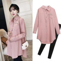Dress Yureyee / Yunyi M L XL XXL Korean version Long sleeves Medium length spring Lapel Solid color YU88