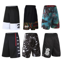 Sports pants / shorts eight thousand six hundred and six ADAJNBAUA One hundred and ninety-nine male S(160-170CM) M(170-175CM) L(175-180CM) XL(180-185CM) XXL(185CM) 3XL(186-190CM) Pant Moisture absorption and perspiration, quick drying, ultra light and breathable Frenulum Basketball polyester fiber