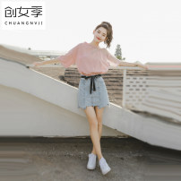 T-shirt Pink apricot white Average size Summer of 2018 Short sleeve Crew neck easy Regular routine commute 25-29 years old Korean version Splicing Women's season Y3081 Gauze Cotton 100% Pure e-commerce (online only)