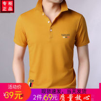 T-shirt Fashion City routine 165/80A,170/84A,175/88A,180/92A,185/96A,190/100A Others Short sleeve Lapel standard Other leisure summer middle age routine Business Casual Rib  2020 Solid color Button decoration cotton Chinese culture No iron treatment International brands
