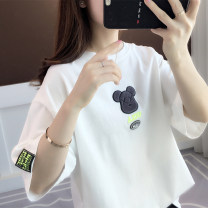 T-shirt Black white grey Average size Summer 2021 Short sleeve Crew neck easy Regular routine commute other 96% and above 18-24 years old Korean version originality Cartoon animation Yamais / yamas printing Other 100% Pure e-commerce (online only)