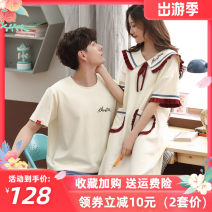 Pajamas / housewear set lovers Kachanel cotton Short sleeve Simplicity pajamas summer Thin money Crew neck Solid color shorts Socket youth 2 pieces rubber string More than 95% pure cotton printing Cotton 100% Summer 2020 Middle-skirt