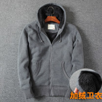 Sweater other Others Navy blue, dark grey S,M,L,XL,2XL Solid color Cardigan Hood winter easy leisure time middle age routine Polyester 100% polyester fiber Europe and America