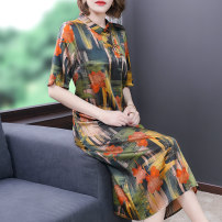 Dress Summer 2021 Picture color L XL 2XL 3XL 4XL Mid length dress singleton  Short sleeve commute Crew neck middle-waisted Decor zipper A-line skirt routine Others 40-49 years old Type A Book Butterfly Korean version printing 71% (inclusive) - 80% (inclusive) other silk Silk 80% others 20%