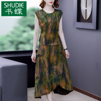 Dress Summer 2021 Decor L XL 2XL 3XL 4XL Mid length dress Two piece set Sleeveless commute Crew neck middle-waisted Decor zipper Irregular skirt routine Others 40-49 years old Type A Book Butterfly Korean version printing 71% (inclusive) - 80% (inclusive) other silk Silk 80% others 20%