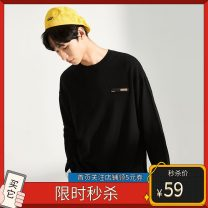 T-shirt / sweater A21 Youth fashion black 165/80A/S,170/84A/M,175/88A/L,180/92A/XL,185/96A/XXL routine Socket Crew neck Long sleeves R403143006 autumn easy 2020 Cotton 63% pan 37% leisure time tide youth routine Solid color