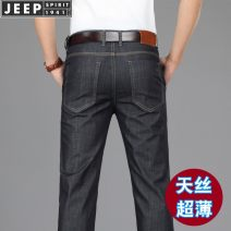 Jeans Fashion City Jeep / Jeep Thin money Micro bomb Thin denim trousers Travel? Cotton 62% Lyocell 23% others 15% summer middle age High waist Loose straight tube Business Casual 2021 Straight foot zipper washing Three dimensional tailoring washing Lyocell fiber