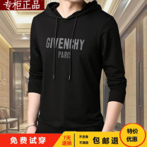 T-shirt Business gentleman 881 black, 883 black, 884 black, 885 black, 886 black, 887 black, 883 black Plush thickening, 885 black Plush thickening thin 165/M,170/L,175/XL,180/XXL,185/XXXL,190/XXXXL Others Long sleeves Hood easy daily autumn middle age routine Business Casual Woven cloth Alphanumeric
