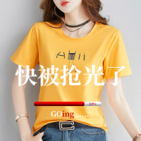 T-shirt Red, white, black, yellow M,L,XL,2XL Summer 2021 Short sleeve Crew neck easy Regular routine commute cotton 96% and above Korean version originality letter Pinge Dixin printing
