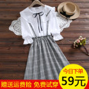 Dress Picture color female Other / other S suggests 60-90 Jin, m suggests 90-100 Jin, l suggests 100-110 Jin, XL suggests 110-120 Jin, 2XL suggests 120-140 Jin Cotton 80% polyester 20% spring and autumn college Long sleeves lattice cotton A-line skirt Class B