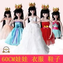 Doll / accessories 2, 3, 4, 5, 6, 7, 8, 9, 10, 11, 12, 13, 14, and over 14 years old Ordinary doll Other / other China Suitable for 60cm doll Over 14 years old Baby clothes parts clothing