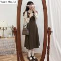 Fashion suit Autumn 2020 S,M,L,XL Black shirt + black strap skirt, off white shirt + coffee strap skirt 18-25 years old 51% (inclusive) - 70% (inclusive) cotton