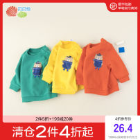 Sweater / sweater Bornbay Yellow, green, orange red male spring and autumn nothing Cartoon Socket Plush other Cartoon animation Cotton 85% polyester 15% 193S2274 Class A
