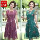 Middle aged and old women's wear Summer 2020 1 Green 2 purple XL 2XL 3XL 4XL 5XL Intellectuality Dress Straight cylinder singleton  other 40-49 years old Socket moderate Crew neck Medium length SZ-Y368 Schutz  other Other 100% 96% and above Pure e-commerce (online only) Medium length